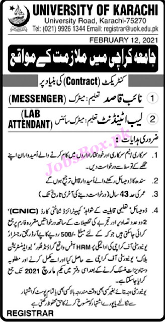 university-of-karachi-uok-jobs-2021-advertisement-application-form
