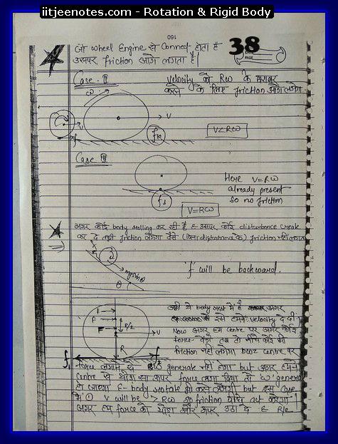 rotational notes physics8