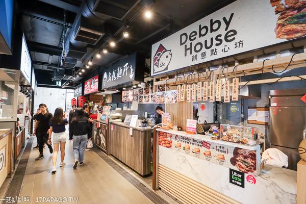 台中北區一中街愛廣場I PLAZA主題商場,各種美食小吃飲料可選擇