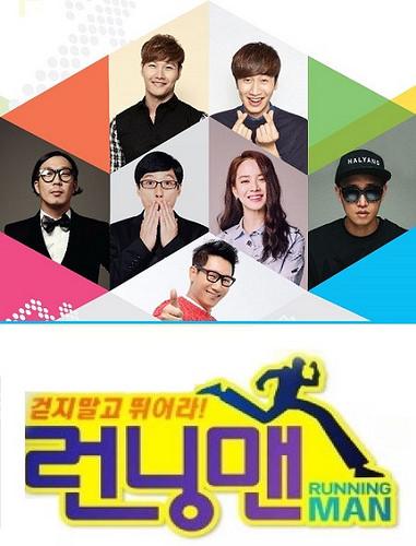 Running Man - SBS - Hàn Quốc VIETSUB Full HD | 2010