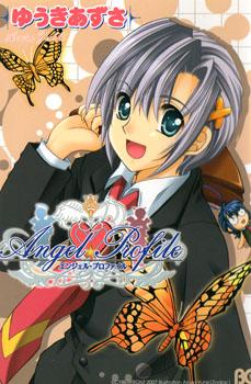 Angel Profile Manga