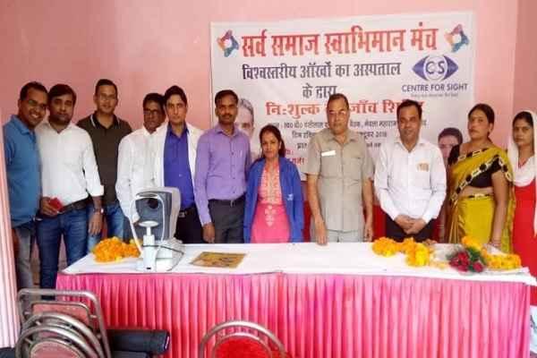 sarva-samaj-swabhiman-manch-eye-checkap-camp-dr-ramesh-lal-maurya