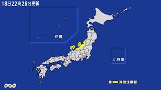 地震 06-18 22:22