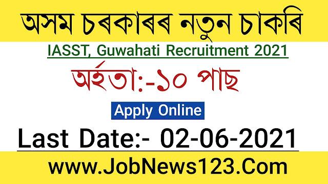 IASST, Guwahati Recruitment 2021: