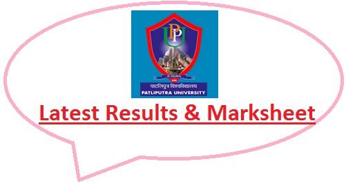 Patliputra University Results 2021
