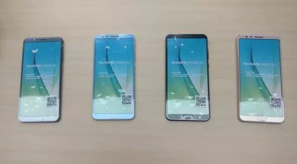 صور هاتف Huawei nova 2S