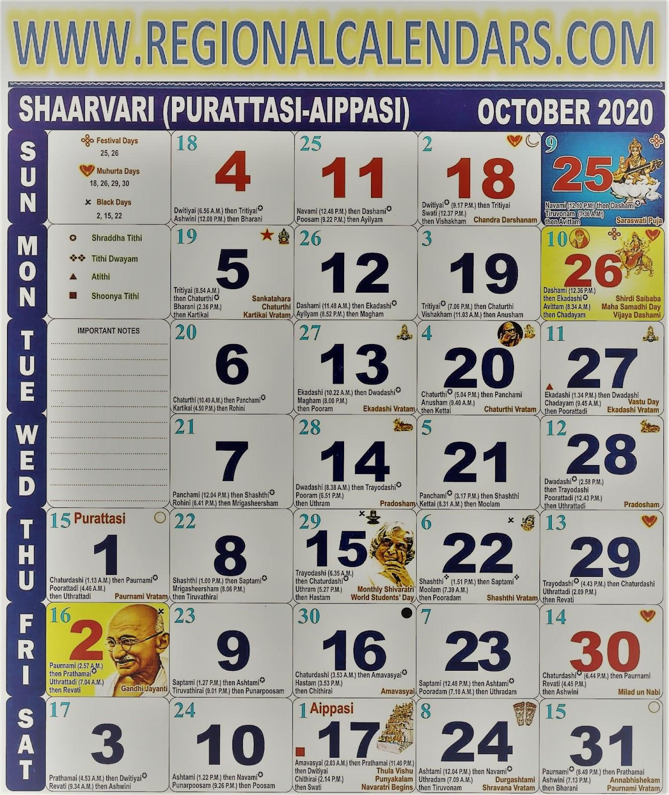 Tamil Calendar. October,2020.