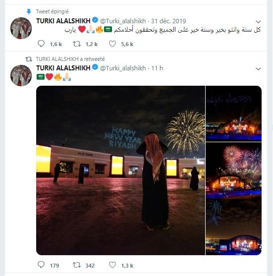 احتفالات راس السنة الميلادية السعودية