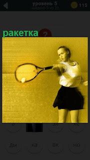девушка в спортивной форме ракеткой отбивает мячик