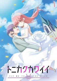 الحلقة  10  من انمي Tonikaku Kawaii مترجم بعدة جودات