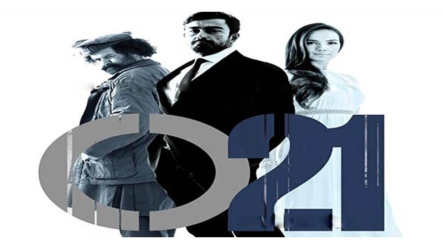 O21 (2014) Pakistani Movie 720p BluRay Download