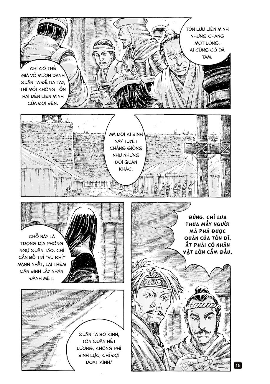 Hỏa phụng liêu nguyên Chương 535: Phi dược tử tuyến trang 15