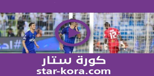 مشاهدة مباراة الوحدة والهلال بث مباشر اليوم 04-09-2020 الدوري السعودي