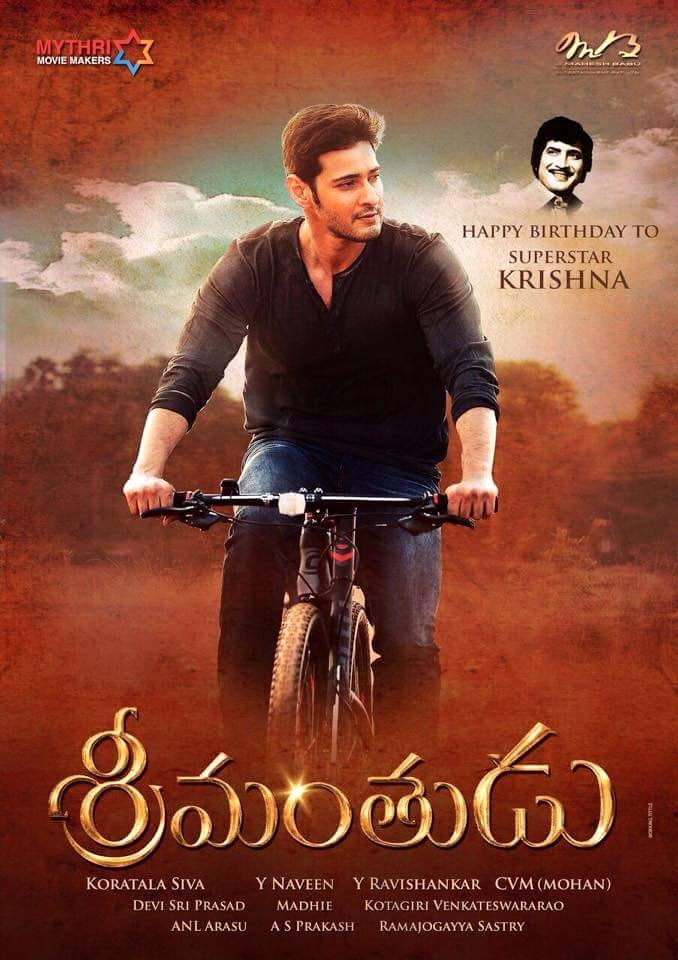 Srimanthudu (2015) Download In Hindi HEVC 100MB 3GP Mobile