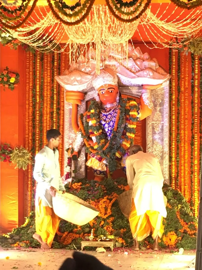 Shri Hanuman Chalisa in Hindi - श्री हनुमान चालीसा