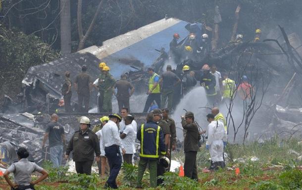 В авіакатастрофі на Кубі є ті, що вижили - ЗМІ