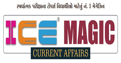 ICE Rajkot Weekly Current Affairs 2021