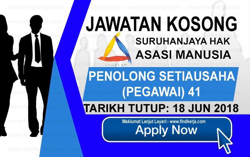Jawatan Kerja Kosong SUHAKAM - Suruhanjaya Hak Asasi Manusia Malaysia logo www.findkerja.com www.ohjob.info jun 2018
