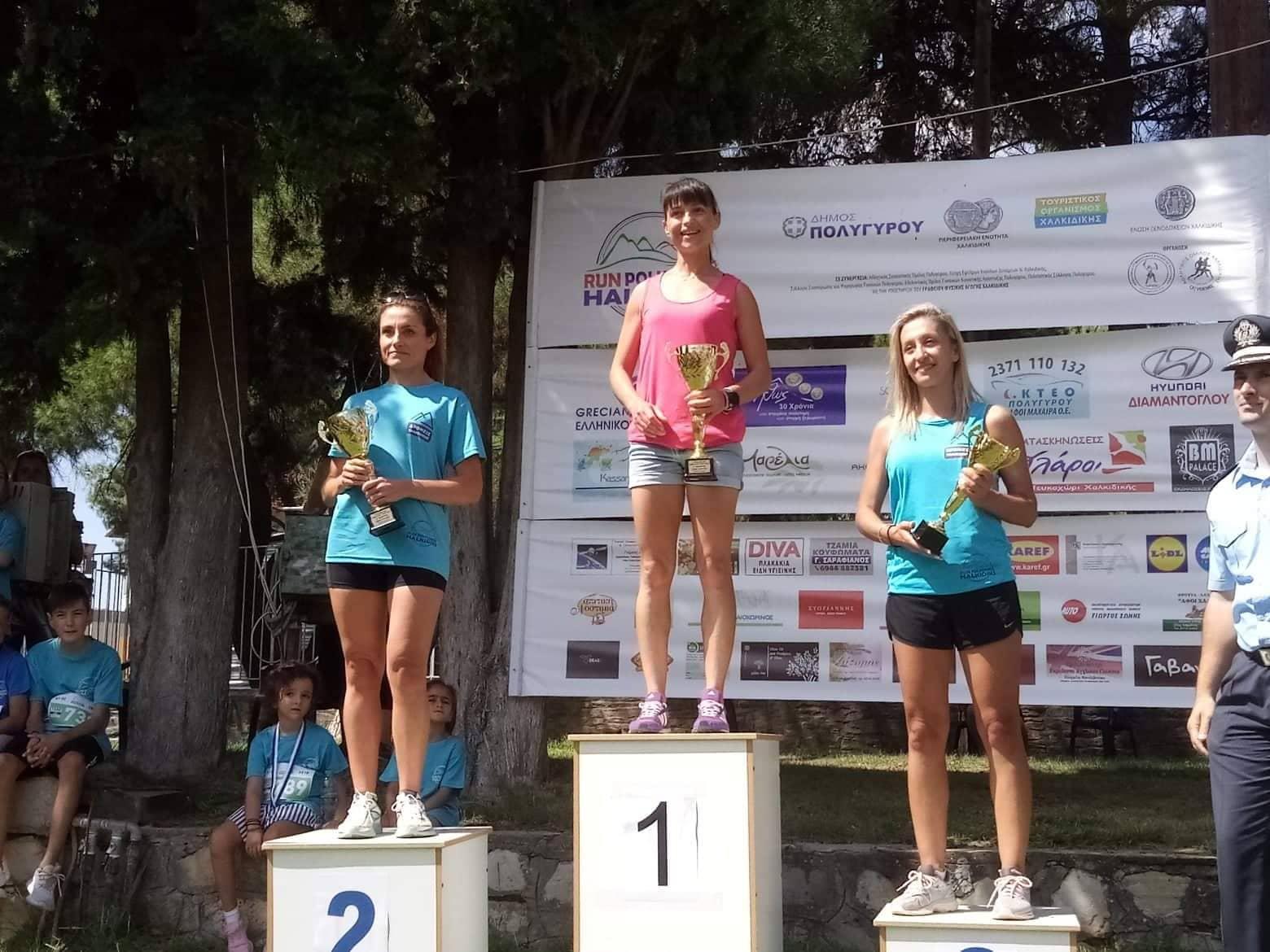 """Πρωτιά για την Βασιλεία Παπαδοπούλου στα 14,6χλμ. και 2η θέση στα 5,2χλμ. για την Άννα Τζεβελεκοπούλου στο """"3rd Polygyros Run""""."""