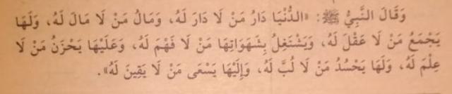 sifat harta menurut islam