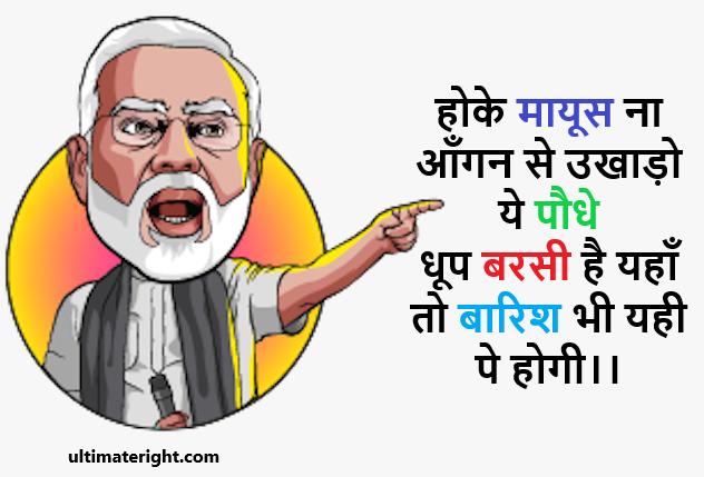 100+  BEST Alone motivational status SHAYRI  in hindi 2 line