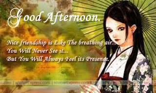good afternoon sms