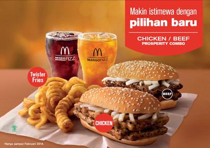McDonalds, harga prosperity burger, harga prosperity burger mcdonald, promo mcd, harga prosperity burger mcd, prosperity burger mcd, harga mcd prosperity burger, harga prosperity burger mcdonald 2016