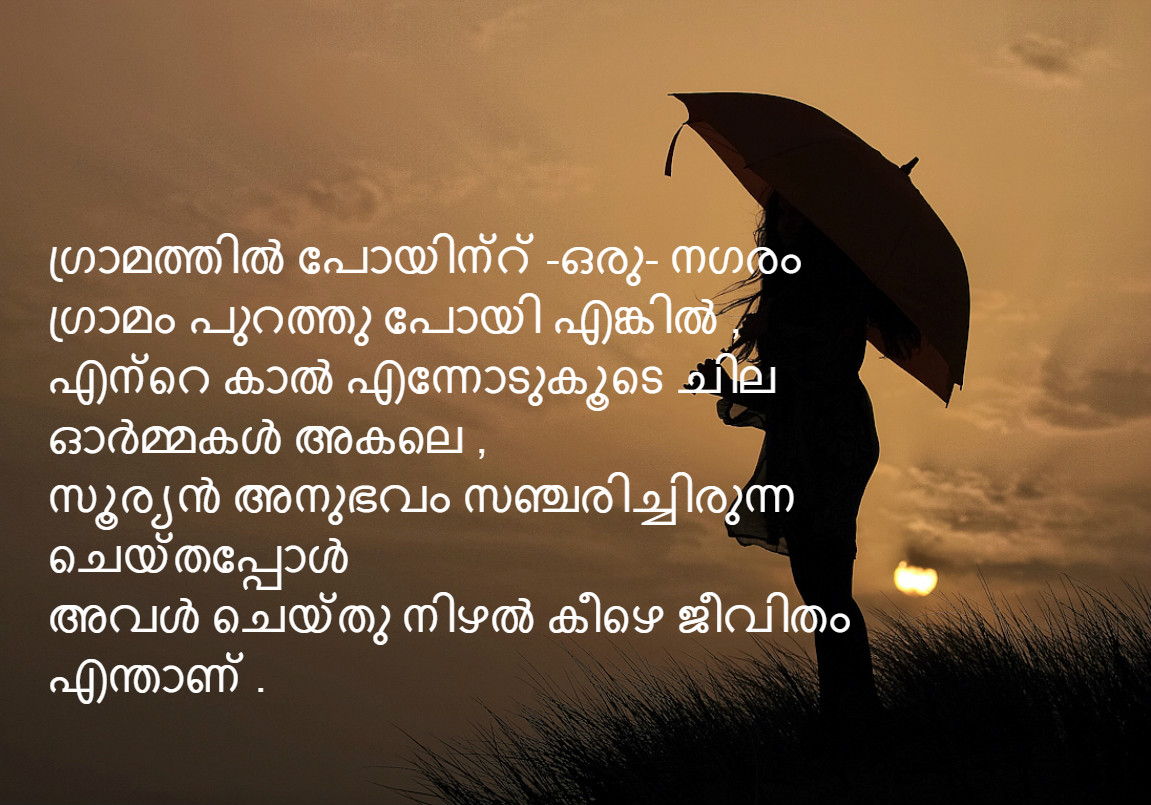 Heart Touching Friendship Quotes With Images In Malayalam 25724