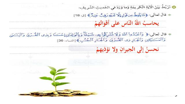 http://sis-moe-gov-ae.arabsschool.net/2017/05/2017_12.html