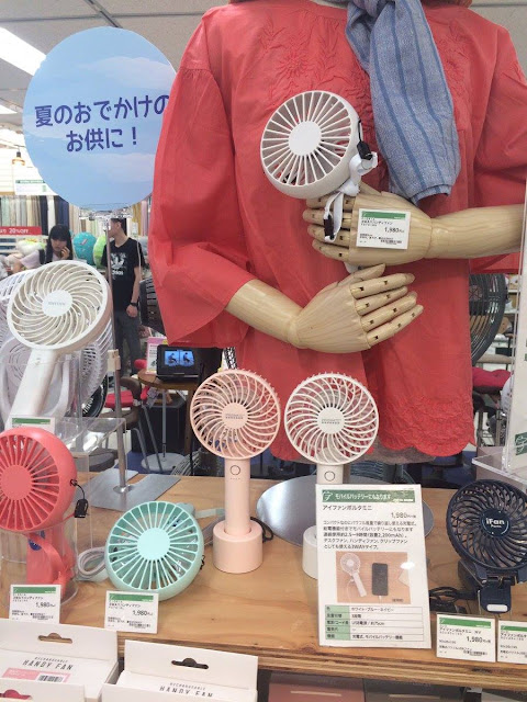 Portable fans at Tokyu Hands store
