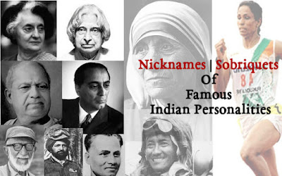 Nicknames of Famous Indian Personalities