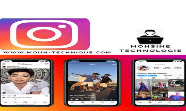 إنستاجرام: Reels ليست مركزًا لفيديوهات تيك توك | instagram
