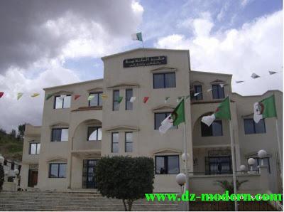 صور مقر بلدية عمي موسى ولاية غليزان photo ammi moussa relizane
