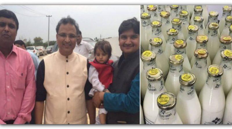 तीन दोस्तों, एक साधारण विचार और मात्र 65 रुपये में बोतल बेचकर बनाया गया एक बड़ा साम्राज्य