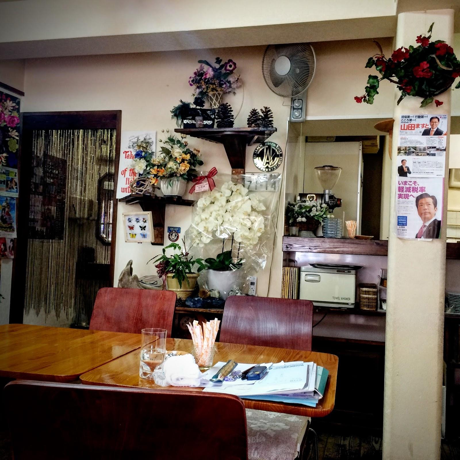 苦楽園の花カフェ(cafe)の店内