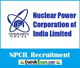 NPCIL Recruitment 2020, Apply Online 200 Executive Trainee Vacancies, Dainik Exam com