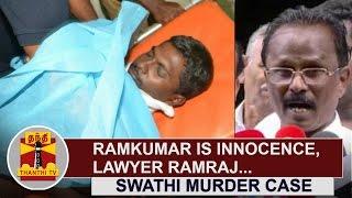 Ramkumar is innocence – Lawyer S P Ramaraj | Swathi Murder Case | Thanthi Tv