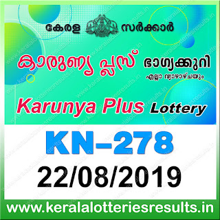 "KeralaLotteriesresults.in, ""kerala lottery result 22 08 2019 karunya plus kn 278"", karunya plus today result : 22-08-2019 karunya plus lottery kn-278, kerala lottery result 22-08-2019, karunya plus lottery results, kerala lottery result today karunya plus, karunya plus lottery result, kerala lottery result karunya plus today, kerala lottery karunya plus today result, karunya plus kerala lottery result, karunya plus lottery kn.278 results 22-08-2019, karunya plus lottery kn 278, live karunya plus lottery kn-278, karunya plus lottery, kerala lottery today result karunya plus, karunya plus lottery (kn-278) 22/08/2019, today karunya plus lottery result, karunya plus lottery today result, karunya plus lottery results today, today kerala lottery result karunya plus, kerala lottery results today karunya plus 22 08 229, karunya plus lottery today, today lottery result karunya plus 22-08-229, karunya plus lottery result today 22.08.2019, kerala lottery result live, kerala lottery bumper result, kerala lottery result yesterday, kerala lottery result today, kerala online lottery results, kerala lottery draw, kerala lottery results, kerala state lottery today, kerala lottare, kerala lottery result, lottery today, kerala lottery today draw result, kerala lottery online purchase, kerala lottery, kl result,  yesterday lottery results, lotteries results, keralalotteries, kerala lottery, keralalotteryresult, kerala lottery result, kerala lottery result live, kerala lottery today, kerala lottery result today, kerala lottery results today, today kerala lottery result, kerala lottery ticket pictures, kerala samsthana bhagyakuri"