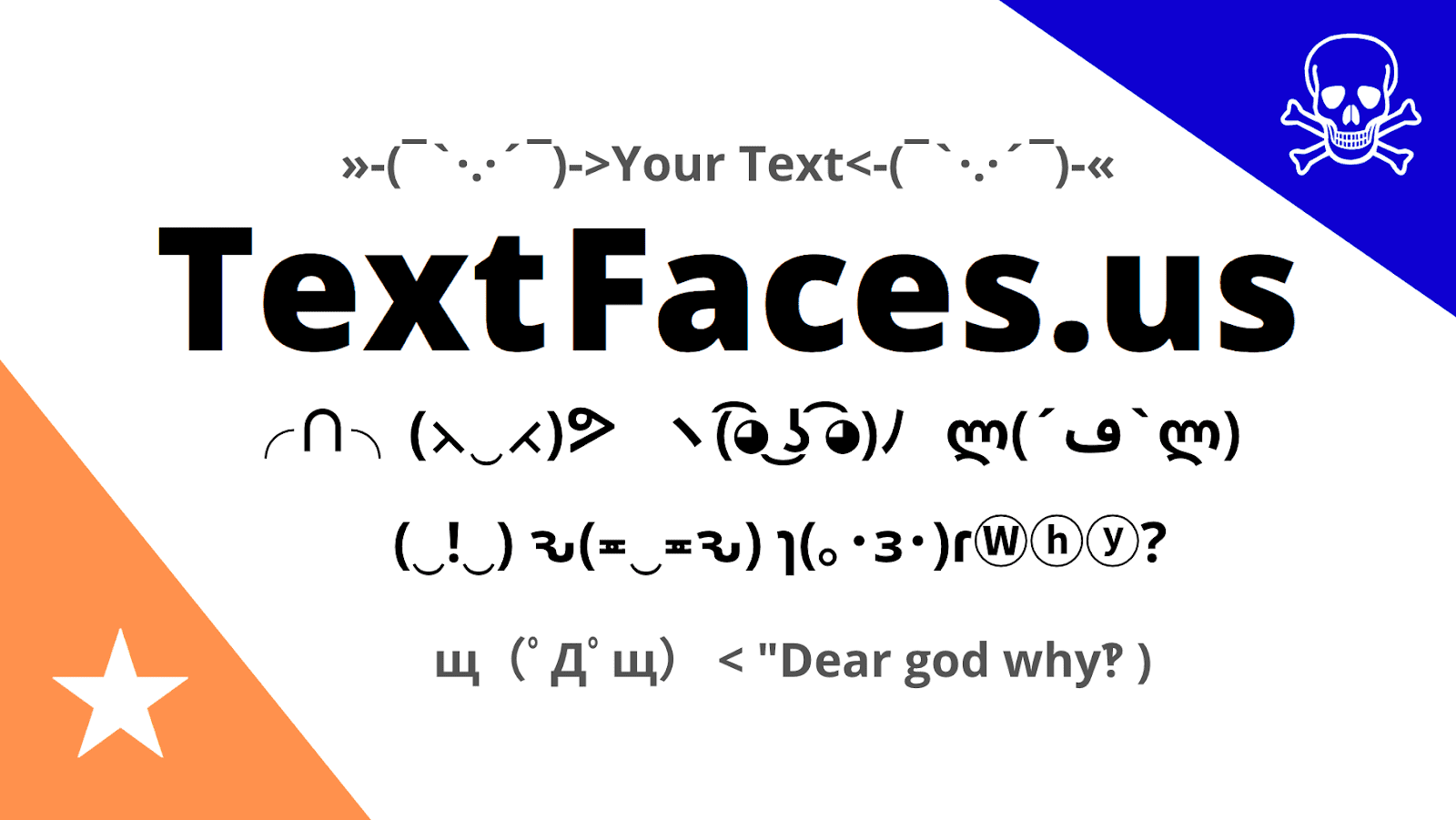 Text Faces