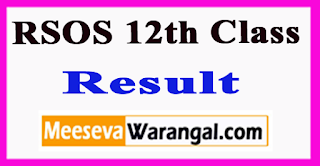 RSOS 12th Class Result 2017