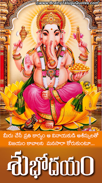 happy wednesday wallpapers greetings, lord ganesh blessings images quotes on wednesday