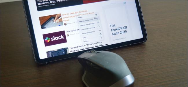 يظهر iPad Pro مع ماوس Bluetooth