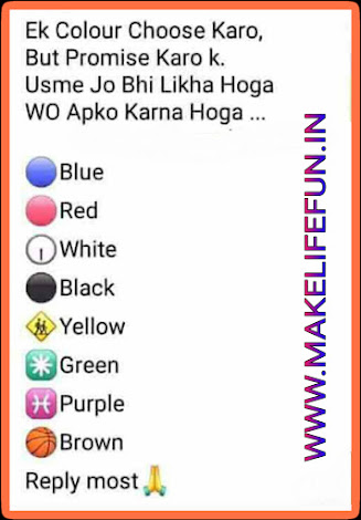 Ek Colour Choose Karo Game, Puzzles Riddles Logic Puzzle Who am I ? Quiz Picture Puzzle Word Puzzle Maths Puzzle Emoticons Quiz Brain teaser Jokes Whatsapp Games Guess Puzzles answers Inspirational Number Puzzle Mystery Puzzle funny images Informational River Crossing Puzzle Akbar-Birbal Lateral Thinking Hindi Puzzles Interview Puzzles Sherlock Holmes Good Morning Messages Expressive Whatsapp Status Illusion images Trivia Disclaimer Good Day Message Kids Puzzle Quotes Rebus