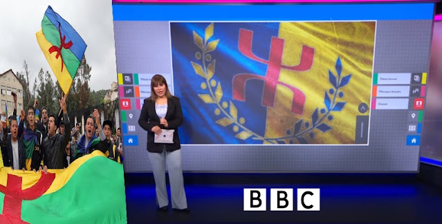 قناة بي بي سي bbc