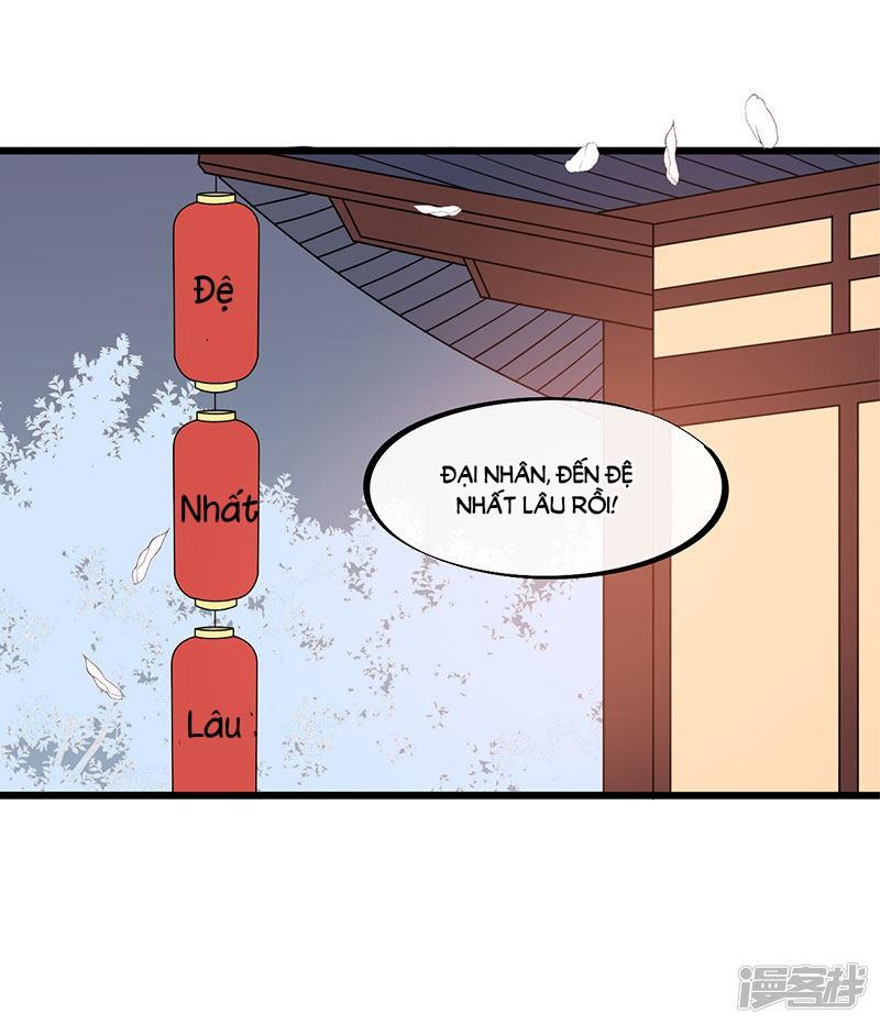 Tư Thế Chính Xác Cùng Bệ Hạ Yêu Đương - Chapter 24.2