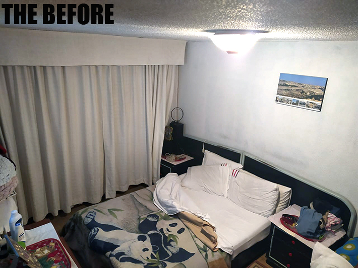 dated bedroom