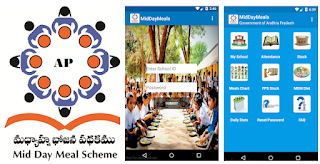 MDM Mid Day Meal App Updated ..Download latest version