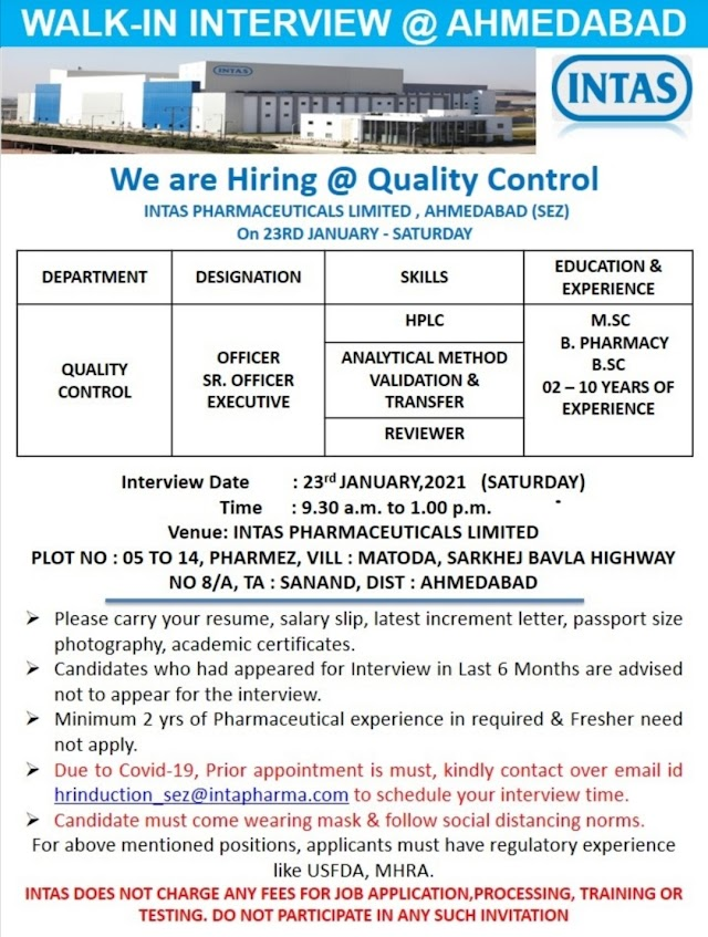 Intas Pharma | Walk-in interview for QC at Ahmedabad on 23rd Jan 2021