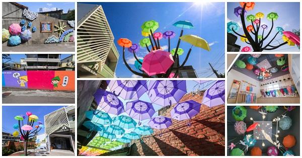 彰化和美彩虹屋-卡里善之樹,為愛撐傘,七彩繽紛彩虹樹,彩虹傘巷