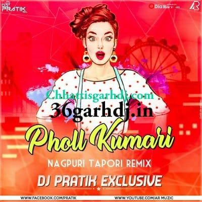 Phool Kumari (Nagpuri Tapori Remix) Dj Pratik Exclusive Rourkela Chhattisgarhdj.com